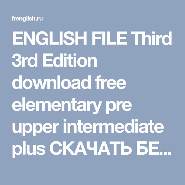 ENGLISH FILE Third 3rd Edition download free elementary pre
