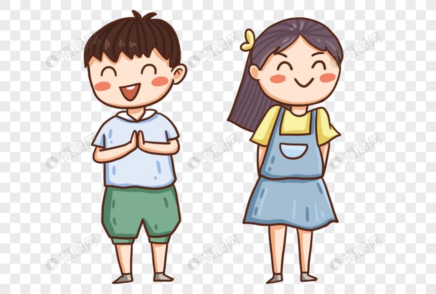 Lucu Kartun Karakter Cowok Cewek Pria Dan Wanita Tepuk Tangan Festival Lucu Kartun Karakter Cowok Cewek Pria Dan Wanita Tepuk Di 2020 Kartun Animasi Lucu