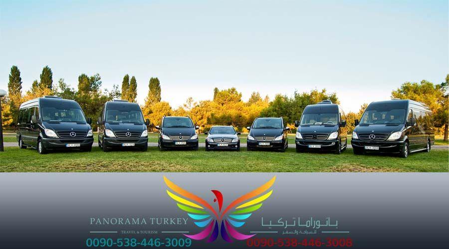 معلومات حول سائق أمين في طرابزون سائق أمين في طرابزون 00905384463008 اسطنبول سبانجا بورصة يلوا أنطاليا بودروم طر Panorama Wind Wind Turbine