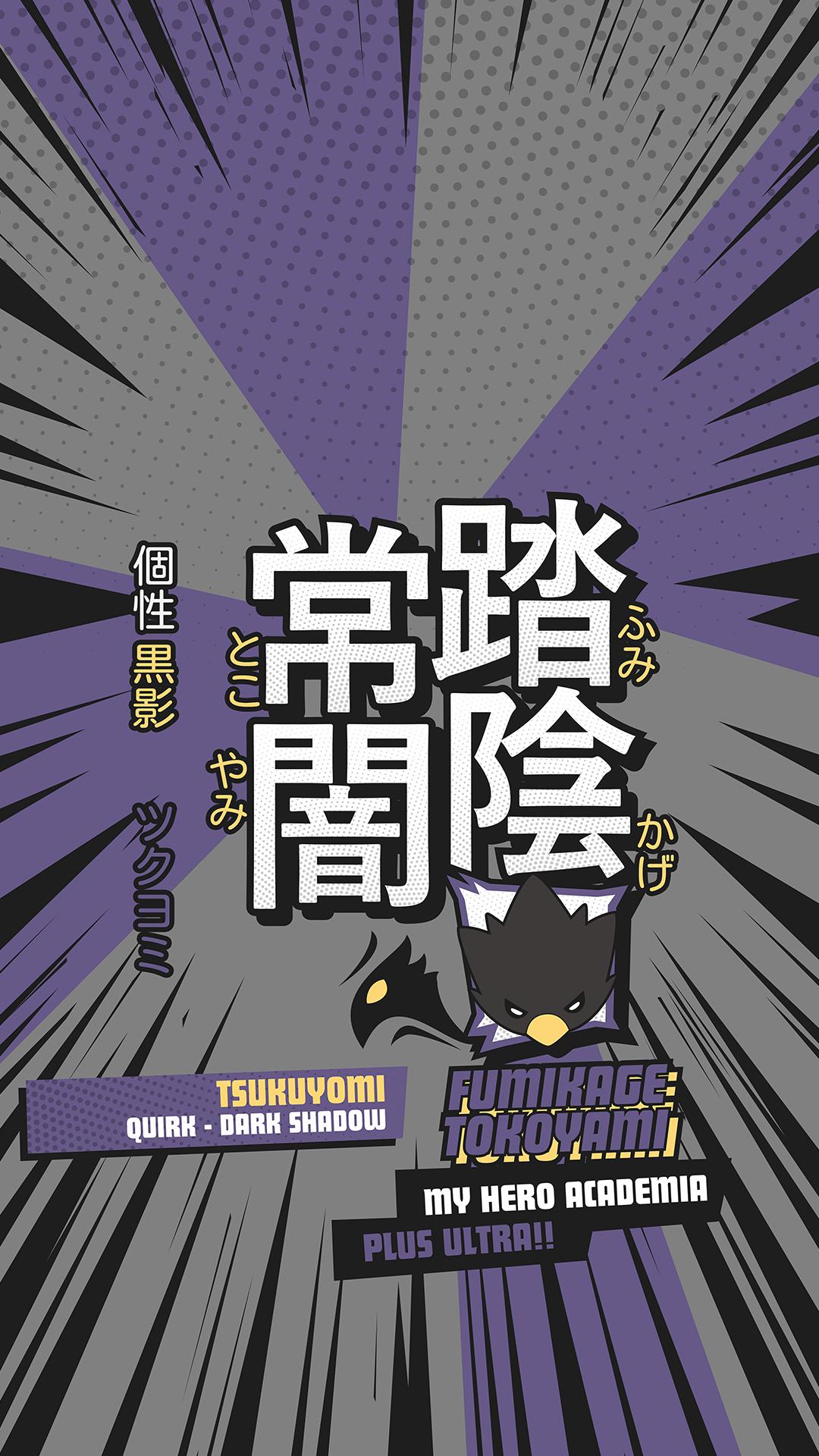 Tsukuyomi Wallpaper - Fumikage Tokoyami Wallpaper - My Hero Academia