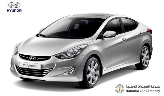 2015 Hyundai Elantra, sharp and elegant sedan
