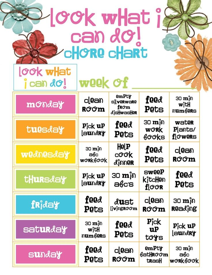 Preschool Girl Chore Chart TemplateJpg   Printable