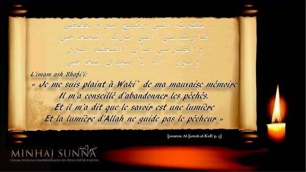 Mauvaise memoire islam