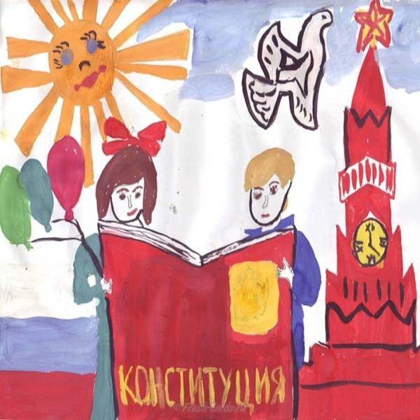 Рисунок 25 лет конституции, днем рождения корзина