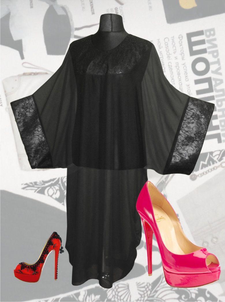 d9134fb57df59f4 39$ Платье из шифона для полных женщин