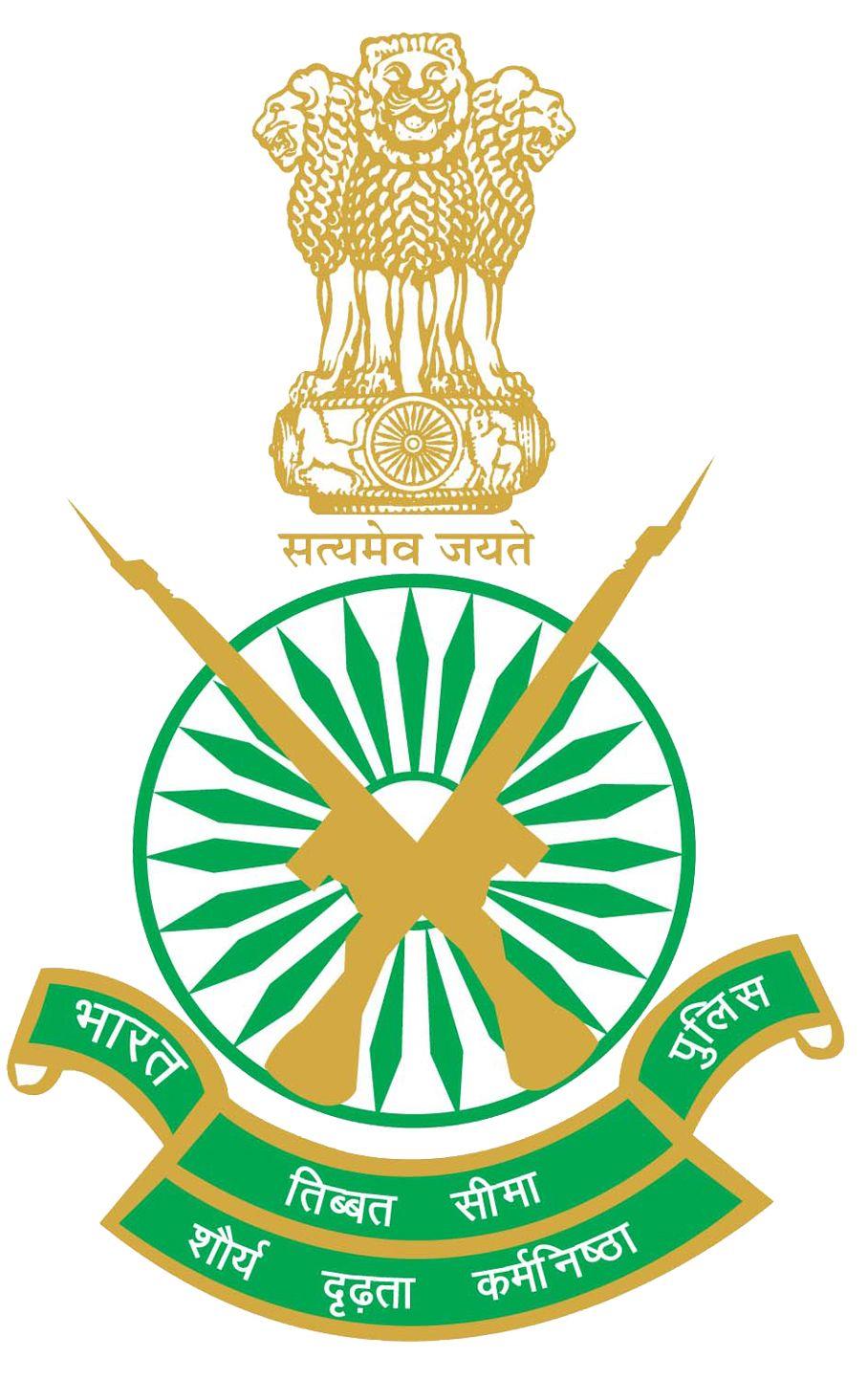 Police Service Logo Indian Police Logo Wallpaper Border Police