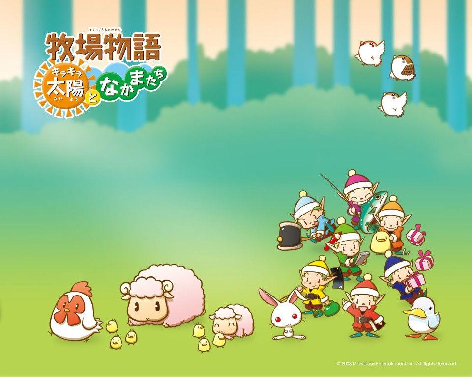 H M Sunshine Island Concept Art Harvest Moon Animal Parade Kawaii Art