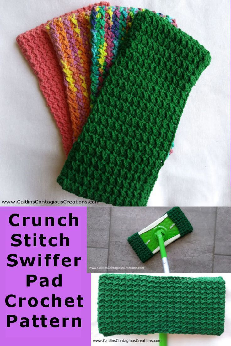 Crunch Stitch Swiffer Sweeper Pad Pattern By Caitlin S