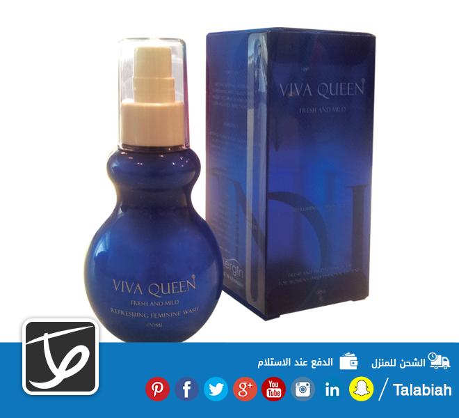 يحتوي الغسول المهبلي فيفا كوين على مكونات طبيعية فعالة ضمن خلطة اساسية ورقيقة وشفافة على شكل جل وأيضا علاج للعدوى التي تصيب المهب Shampoo Bottle Bottle Shampoo