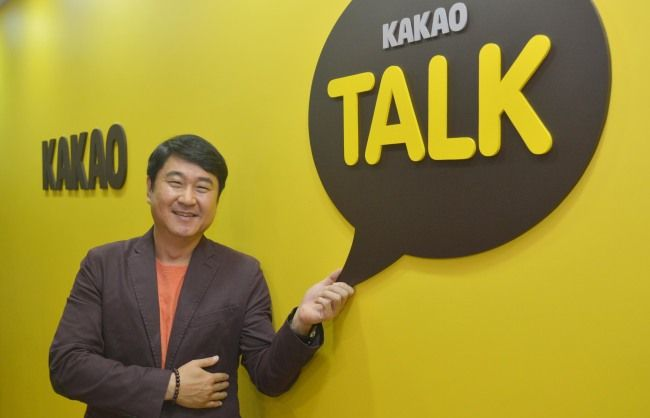 Former Daum Kakao CEO Indicted For Neglecting to Blocking Pornography | Koogle TV
