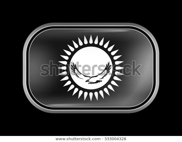 Flag Kazakhstan Rectangular Shape Rounded Corners Stock Vector Royalty Free 333004328 Flag Vector Stock Vector