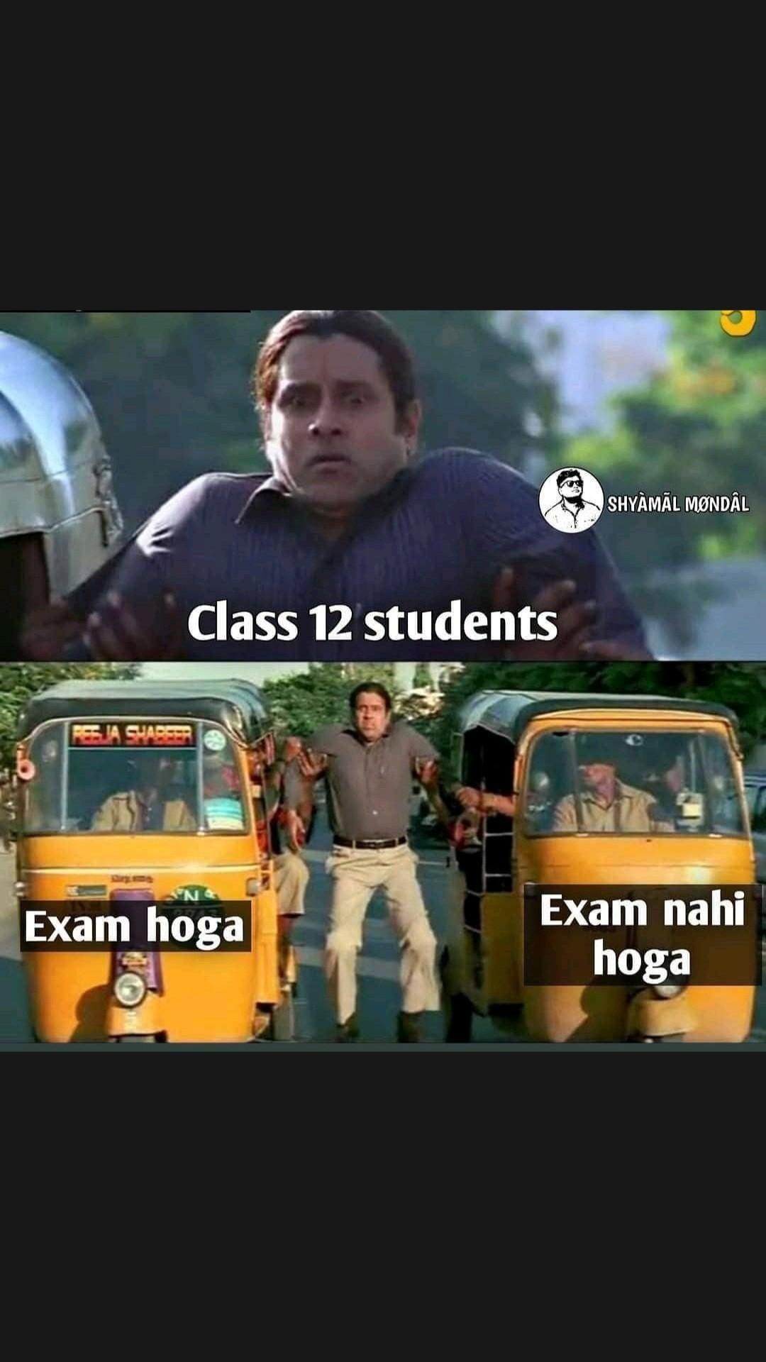cbsc exam