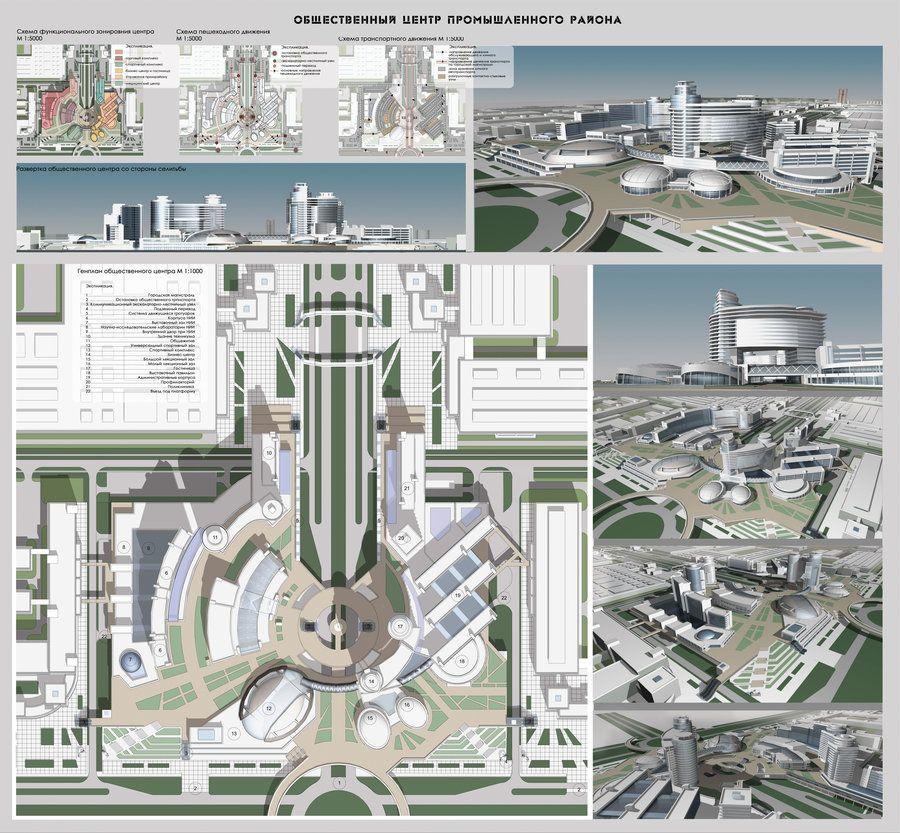 Piece by PorcelainDoll.deviantart.com. BIM knowledge is now mandatory for architects. http://cadmiami.com . Learn Revit now.