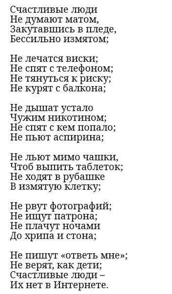 Svitlina Zhittyevi Citati Spravzhni Citati