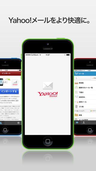 Top Free iPhone App 220 Yahoo!メール 無料で大容量のメールボックス