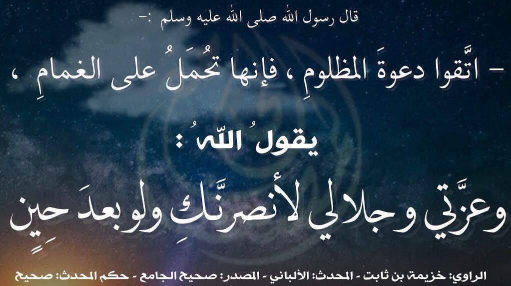 10 تويتر Arabic Calligraphy Calligraphy