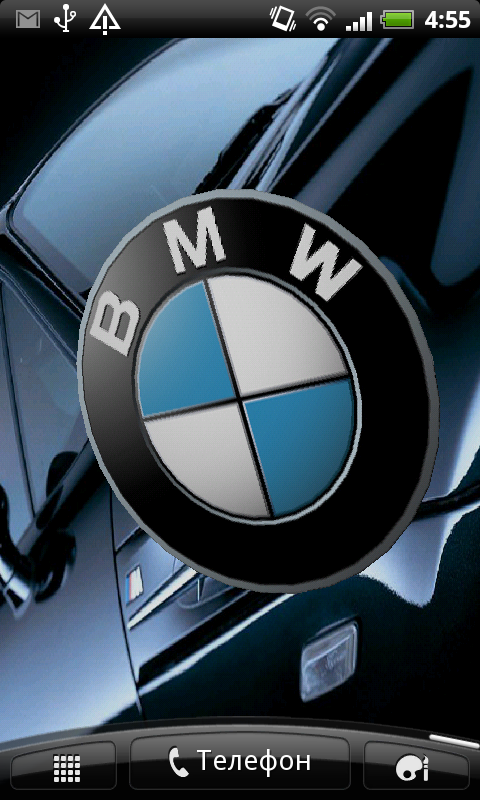 Free BMW 3D Logo Live Wallpaper APK Download For Android
