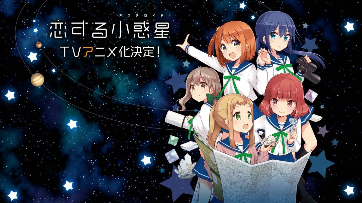 Update lagi... Koisuru Asteroid Batch Subtitle Indonesia
