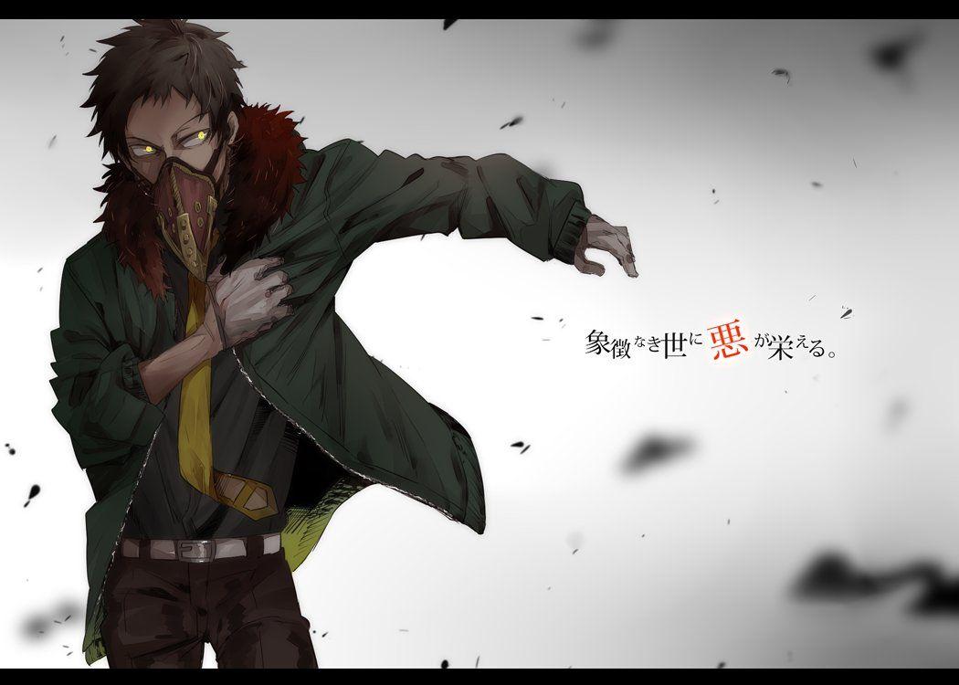 Boku No Hero Academia Overhaul Boku No Hero Academia Hero Academia Characters Hero