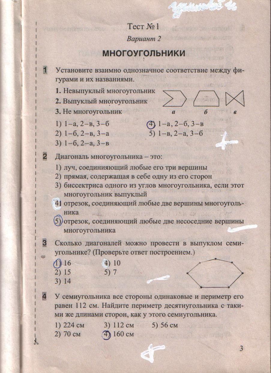 Гдз сборник задач по алгебре 8-9 класс галицкий 3е издание