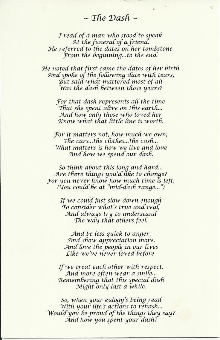 Who Is Part Of Your Dash Memorial Poems Funeral Poems Funeral