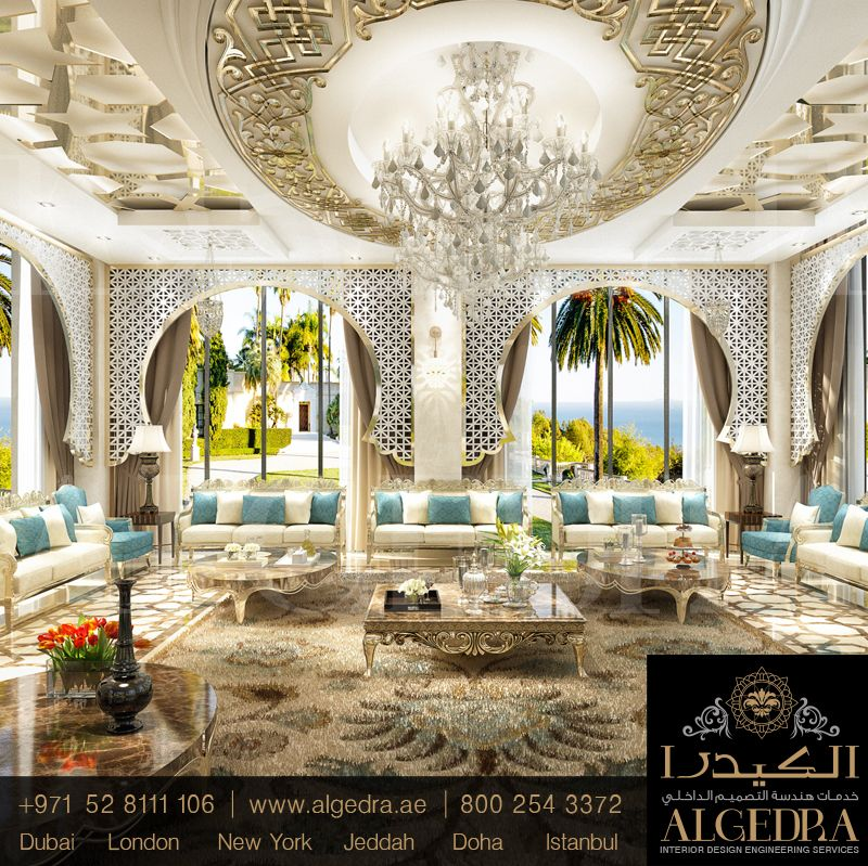 Luxury Living Room Design Interior Design Dubai Mansion Interior Design Residential Interior Design