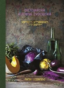 Dietojarska Kuchnia Zydowska Fania Lewando Polska Ksiegarnia W Uk Painting Halloween Wreath Books To Buy