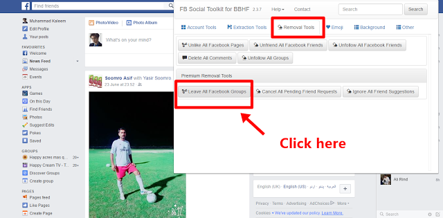 Leave All Facebook Groups At Once Facebook Facebook Group Page Facebook
