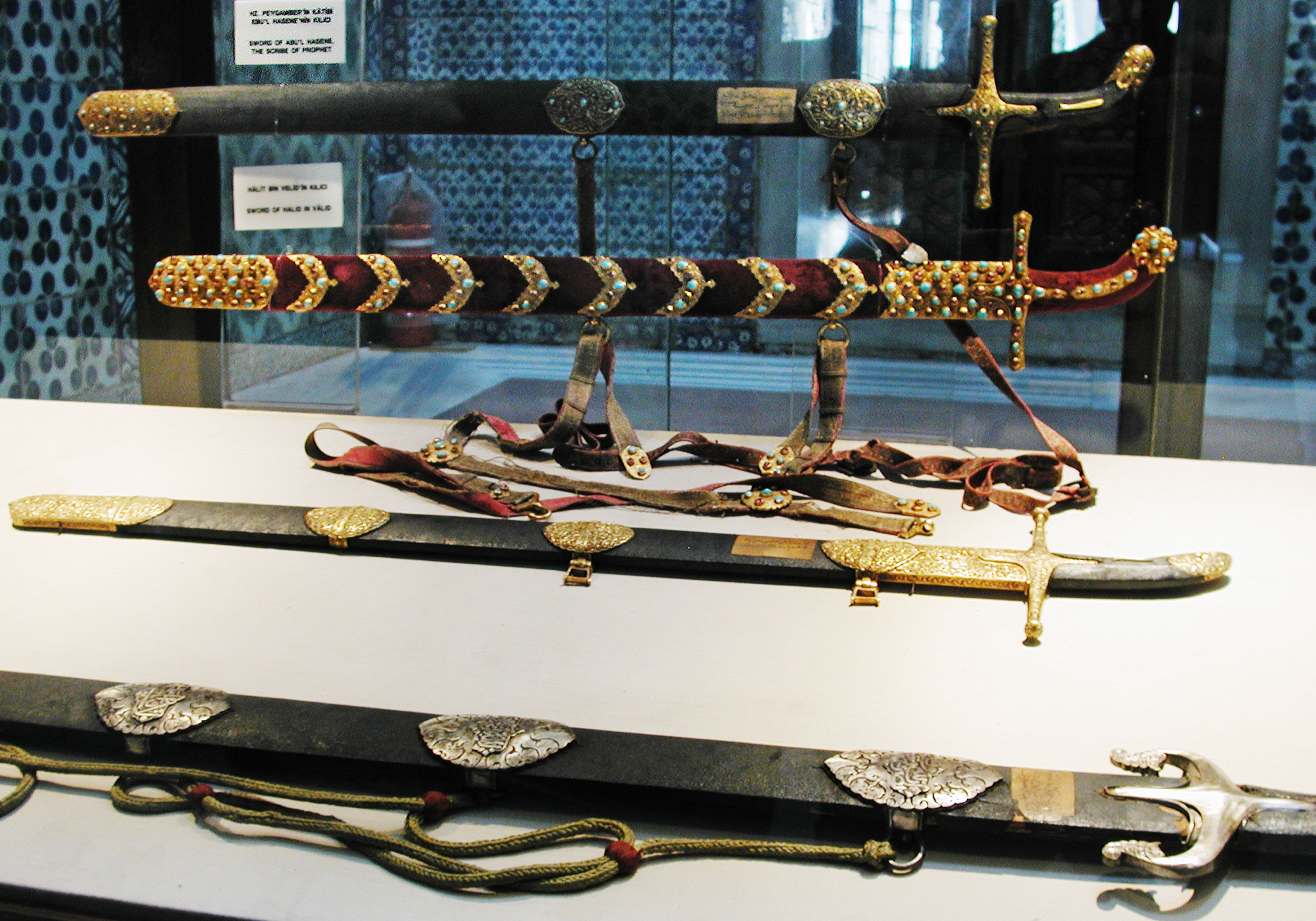 Khalid Bin Al-waleed Swords Palace and museum of Topkapi Istanbul