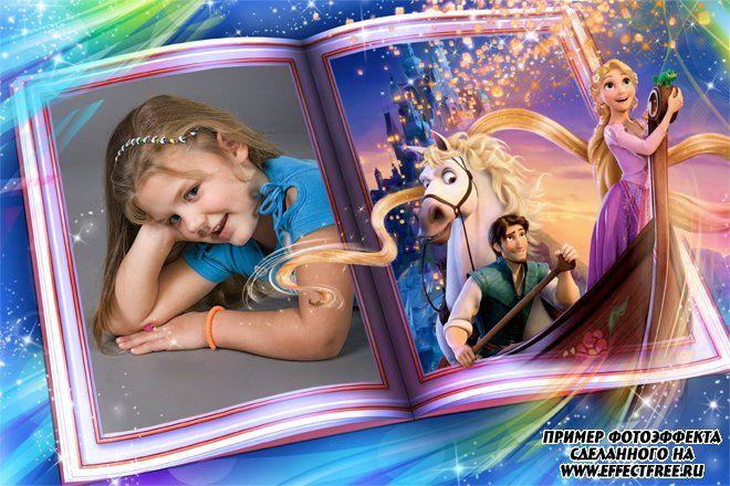 Рамка для фото в книжке с героями мультфильма Рапунцель ...