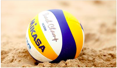 Simply Love The Game Indoor Or Outdoor It Is Still Volleyball