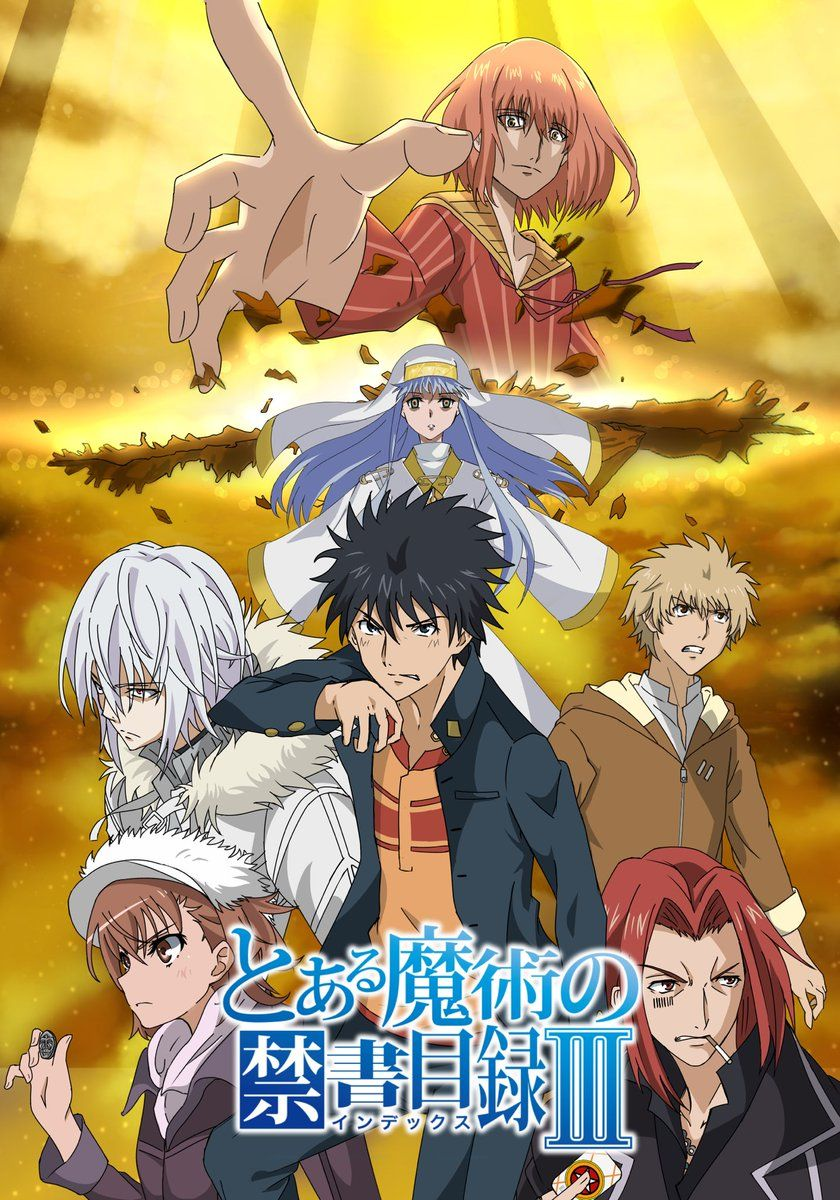 Pin By Mauna Bah On 3rd Anime With Images Anime Characters