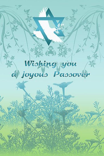 Wishing All Those Who Celebrate A Happy Passover Happy Passover Passover Jewish Holidays Jewish Quotes