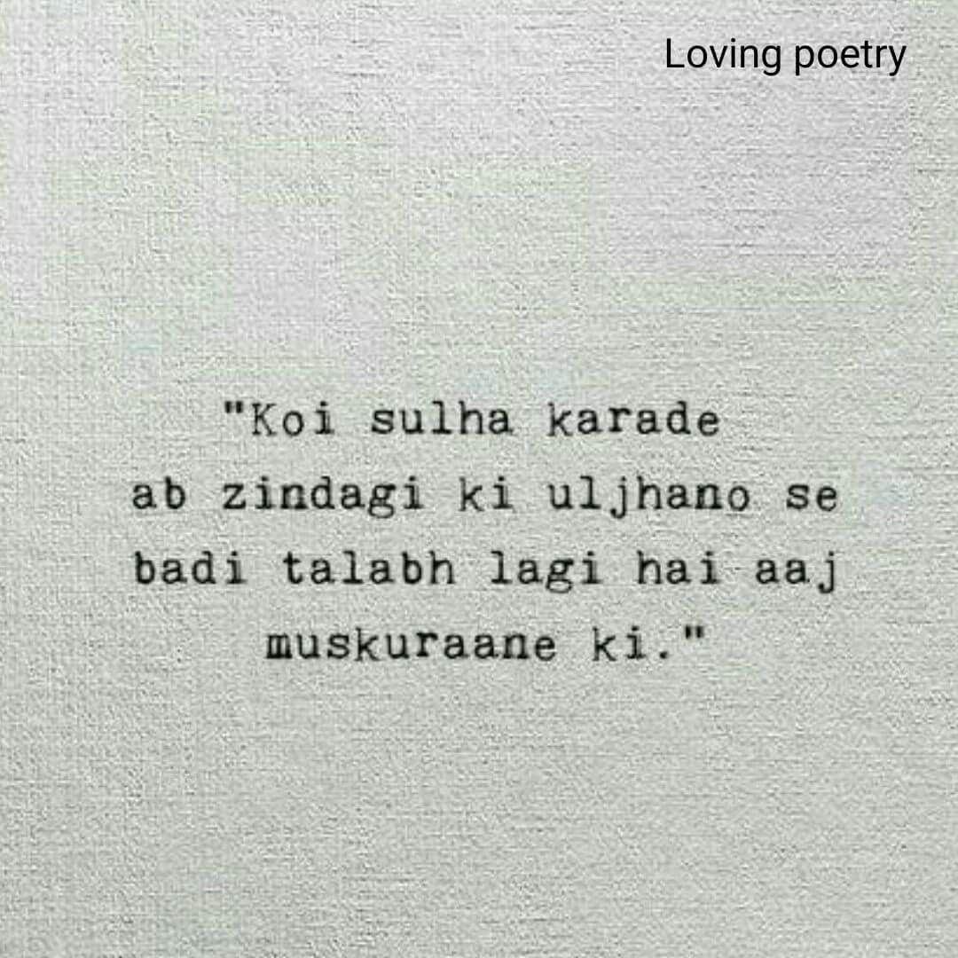 Bengali Heart Touching Quotes: Pin By Puneet Singh On शायरी