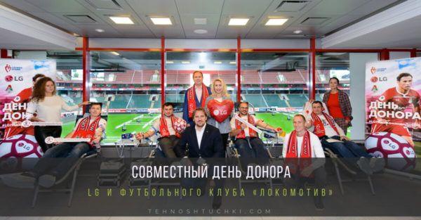 Работа в москве спорт клубы ночные клубы перми ограничения