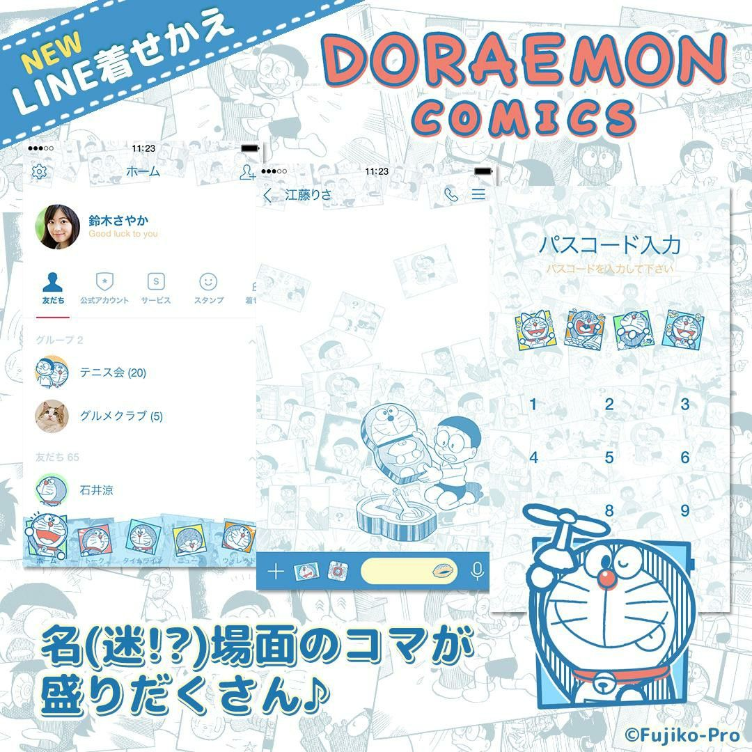 doraemon line