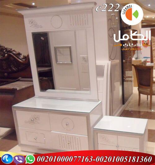 بيع غرف نوم اطفال دمياط 2017 غايه فى الرقه والجمال رباع زهران للتسويق Home Decor Furniture Decor