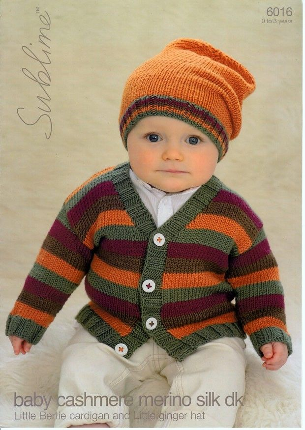 Cardigan and a Ginger Hat in Sublime Baby Cashmere Merino Silk DK - 6016 - Babies - For - Patterns