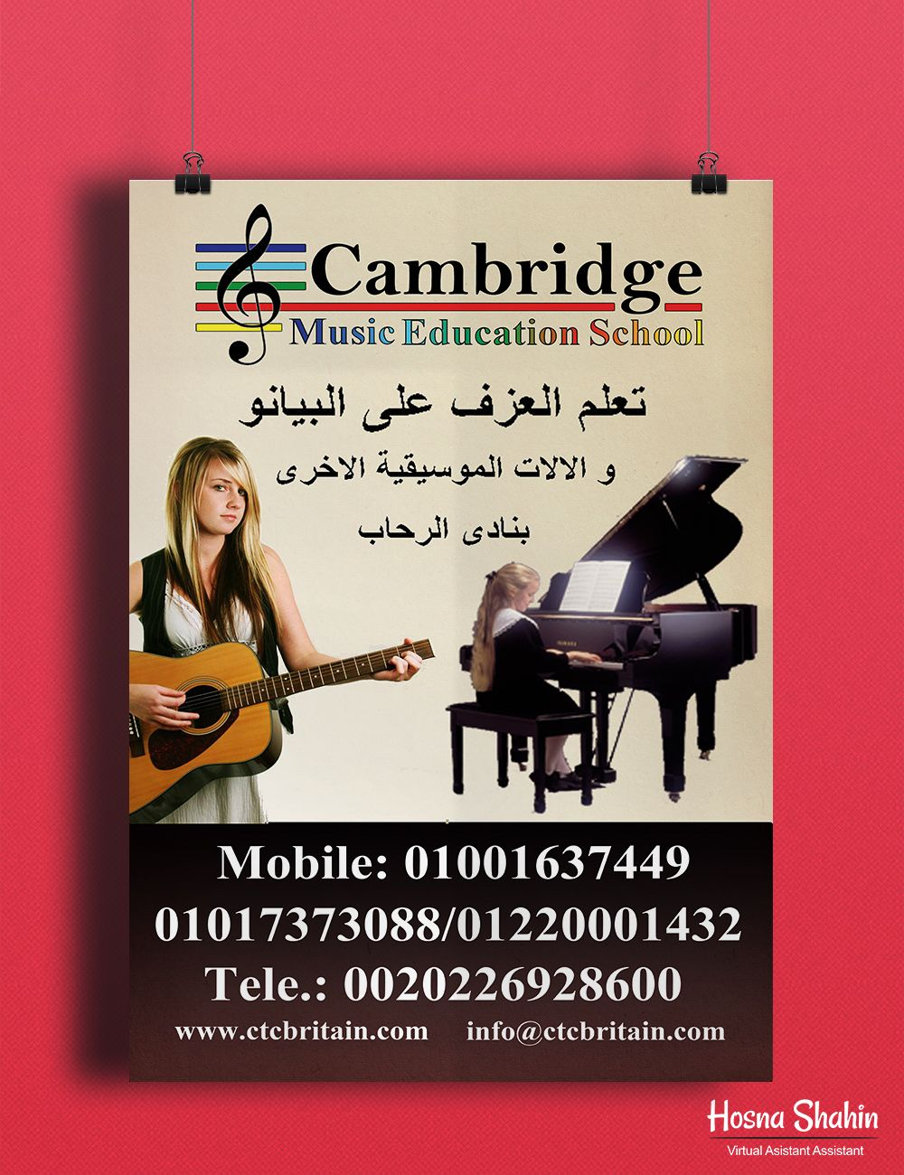 Portfolio Hosna Shahin Brochure Design Portfolio Banner Design