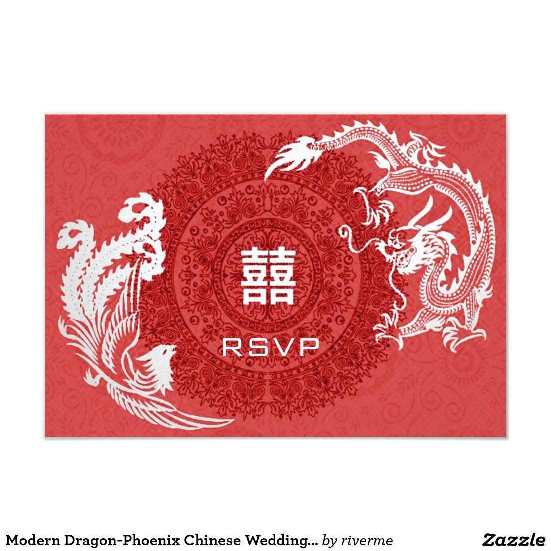 Modern Dragon-Phoenix Chinese Wedding RSVP Card | Graphic Design ...
