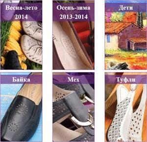 ac1e368fca20e7 Лит фут обувь | Брендовая одежда | Shoes, Sneakers и Fashion
