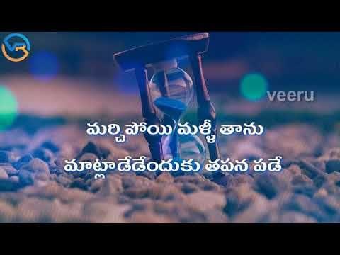 Love sad whatsapp status video telugu