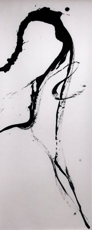 Japanese Calligraphy Abstract Art