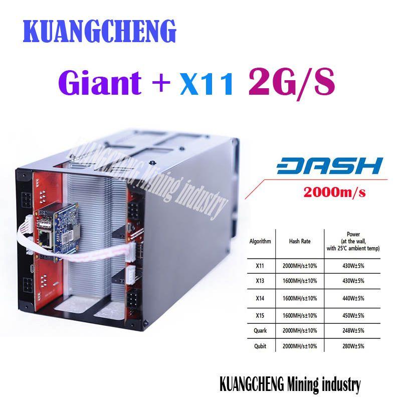 KUANGCHENG X11 DASH Baikal MINER Giant+ 2000MH/s DASH Miner