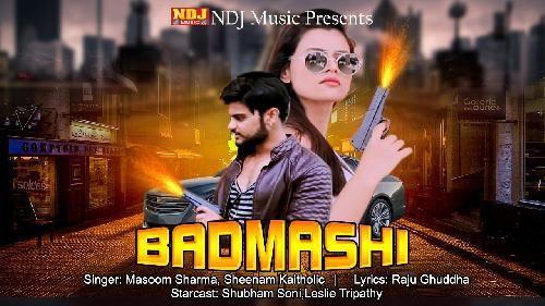 Aisi Mp3 Downl Hanuman Chalisa Lyrics - BerkshireRegion