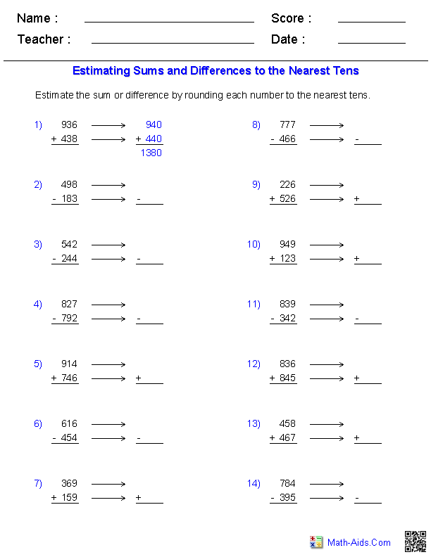 Sums and/or Differences 3 Digits with Rounding Guide | Third Grade ...