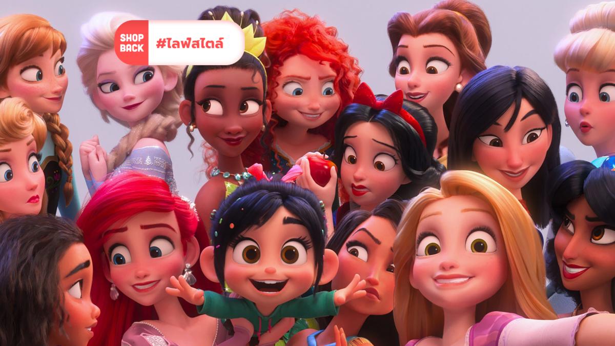 รวมการ ต นด สน ย 10 เร องด งท สาวกเจ าหญ ง Disney ต องห ามพลาด Disney Princess Movies Disney Animation Disney Art