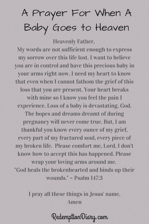 Prayer for someone who had a miscarriage