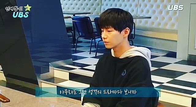 SongJaeLim interview from  연예통신 UBS