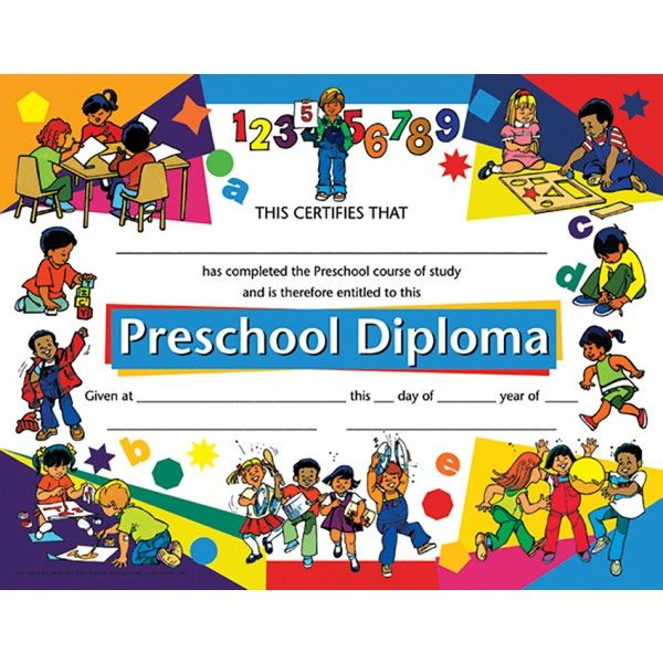 Kindergarten Awards Certificates: Preschool Diploma, Child Activity Border